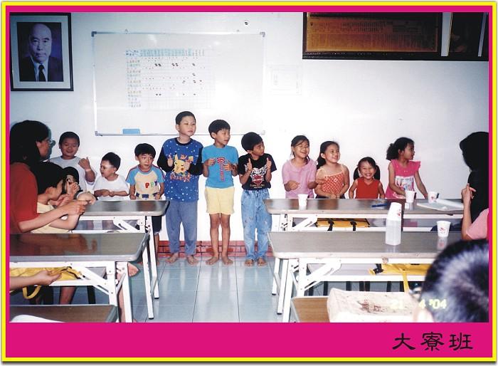 信區兒童讀經系列活動