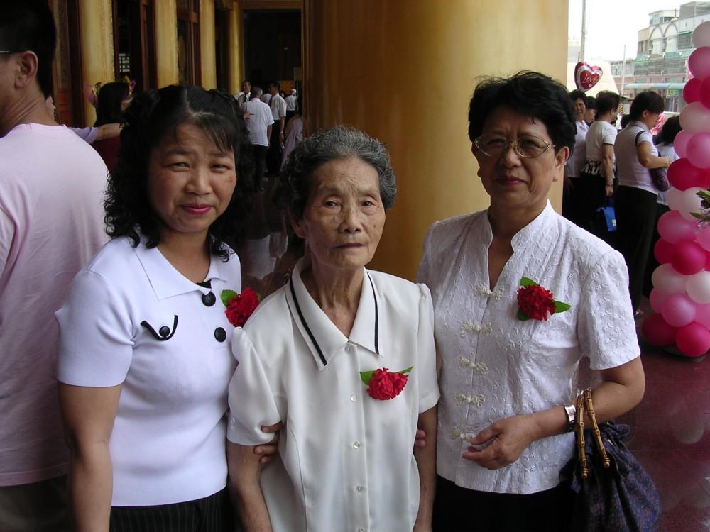 母親節慶祝大會