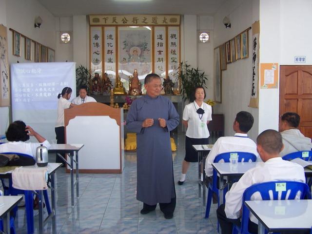 泰國幫善乾元佛堂文禮班