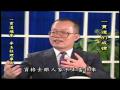 『一貫道的戒律』 一貫道總會 李玉柱理事長 - YouTube